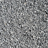 CMS, Inc. Landscape Construction Materials - Blue Peastone